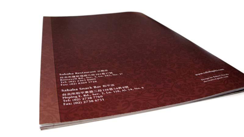 RH_menu_Sababa016_800px