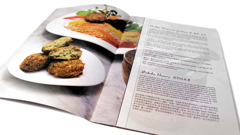 RH_menu_Sababa0203_800px