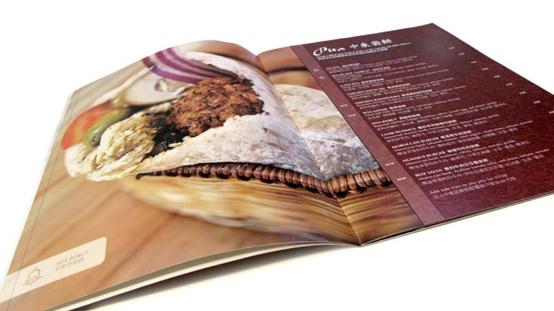 RH_menu_Sababa0405_800px