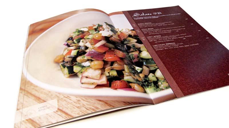 RH_menu_Sababa0607_800px