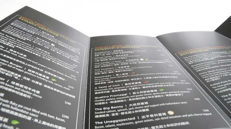RH_menu_Whalens-IMG_5362-800px