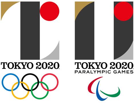 The Confusing Tokyo 2020 Logos - RHBD